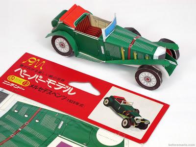 Paper Car Nintendo