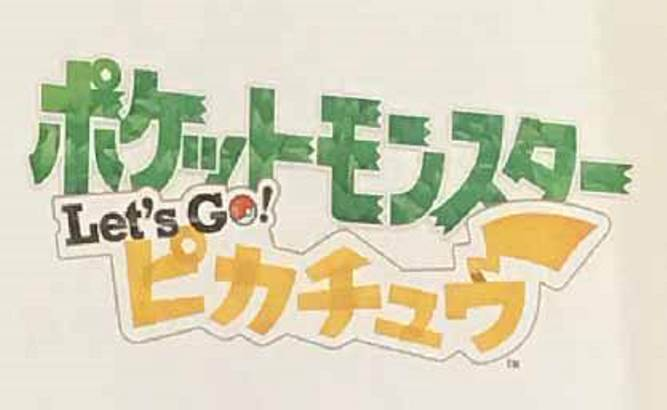 Pokemon_Lets_Go_Pikachu