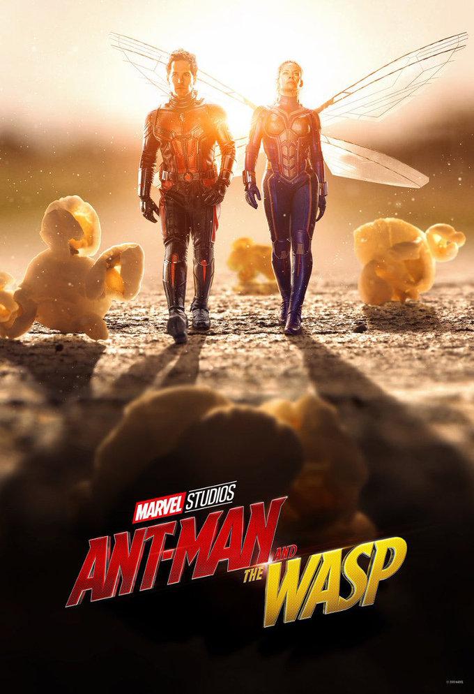 Ant-Man and the Wasp, vía nuevo avance y póster