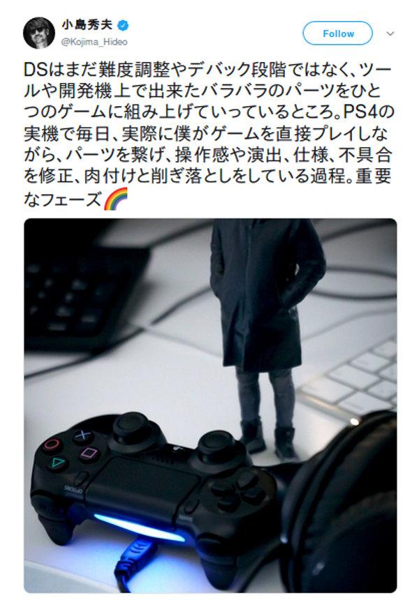 Hideo Kojima ya presume que juega Death Stranding y tú no