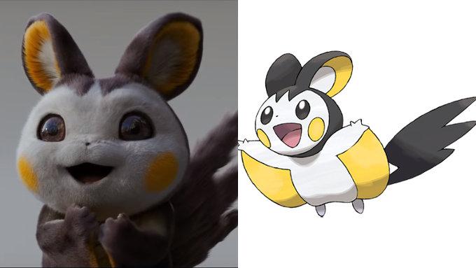 Pokémon: Detective Pikachu - Emolga