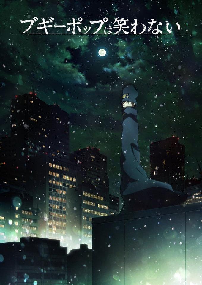 Póster promocionando el anime