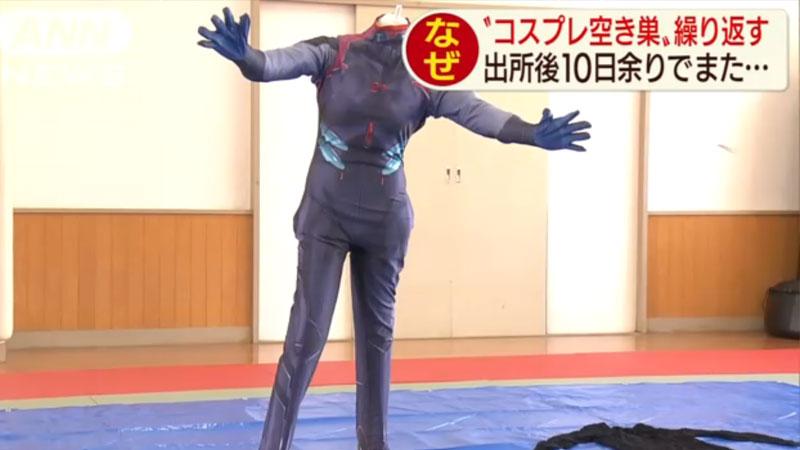 El traje de Evangelion