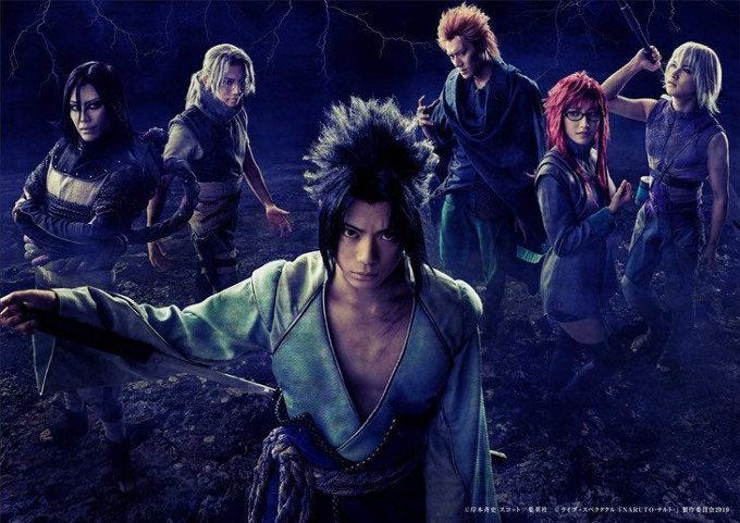 Naruto: Revelan increíble póster del live-action