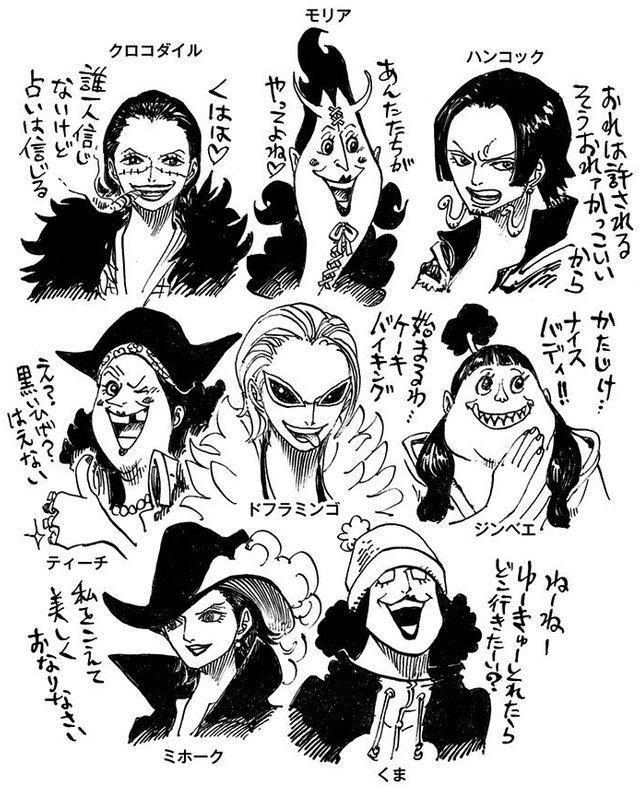 Creador de One Piece cambió oficialmente el género de los personajes