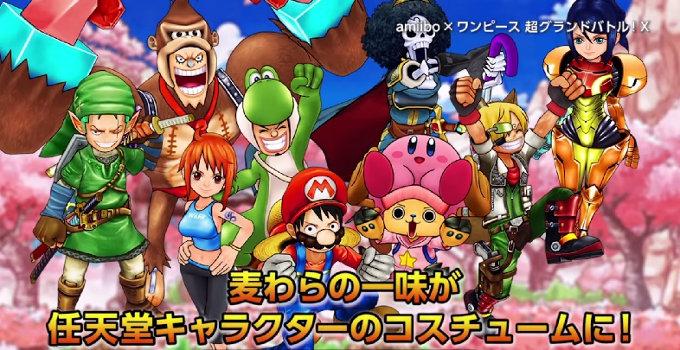 One Piece tuvo su propio Smash Bros... pero solo salió en Japón
