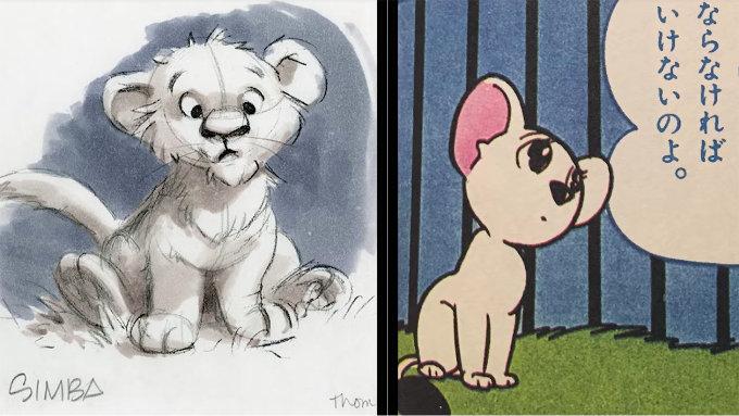 25 años después, ¿es cierto que El Rey León es un plagio de Kimba?