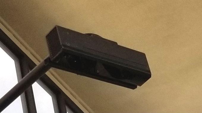 Kinect de Xbox