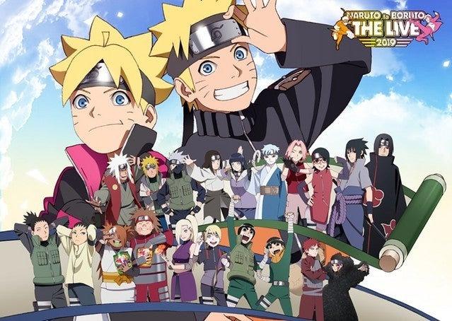 Naruto celebra así sus 20 años