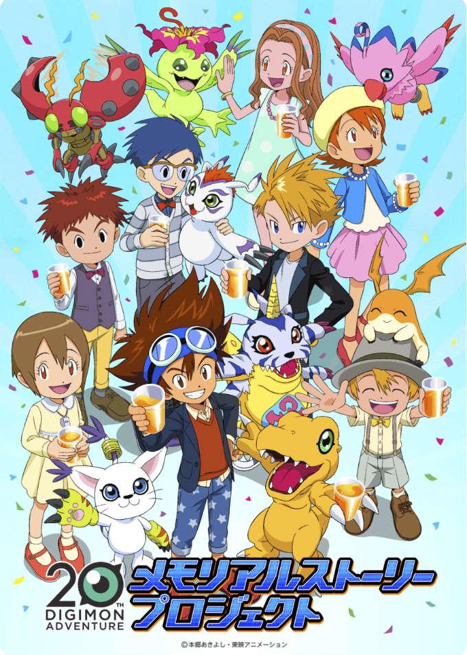Digimon nuevo anime
