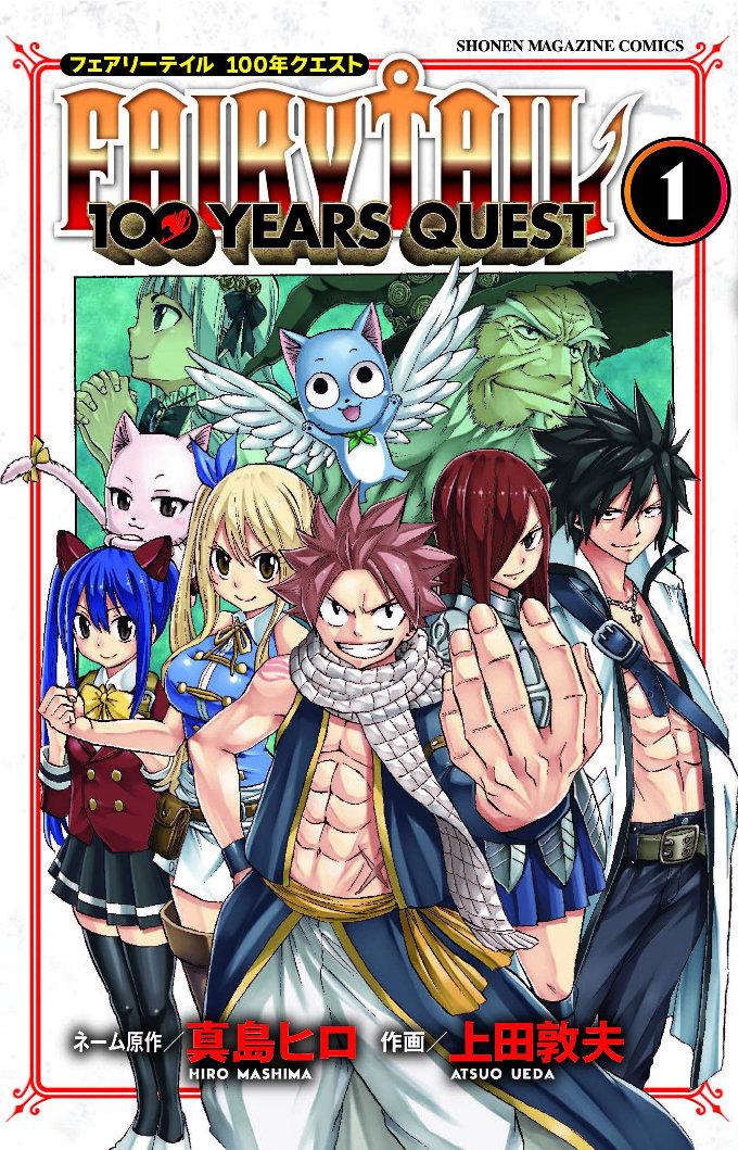 Podría haber secuela del anime de Fairy Tail