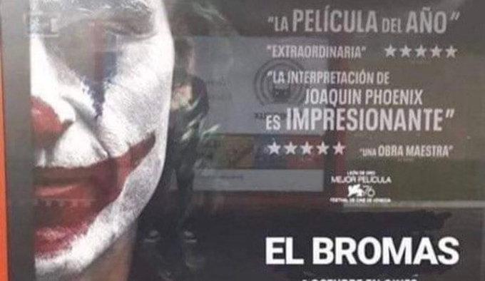 """¿De verdad Joker se llama """"El Bromas"""" en España?"""