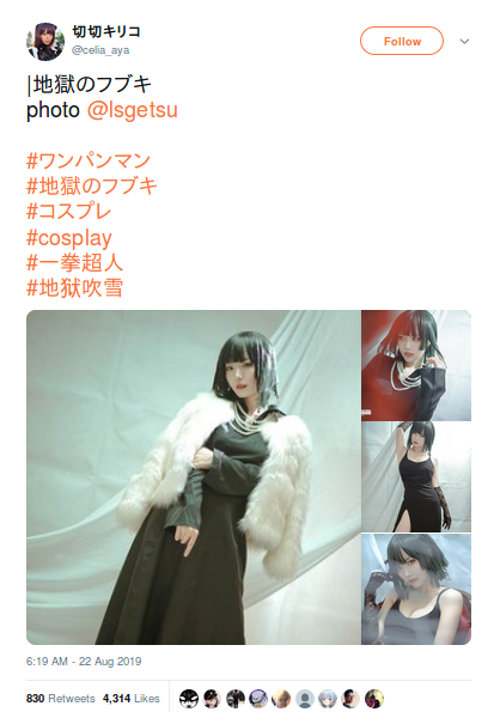 Fubuki de One-Punch Man a través del cosplay