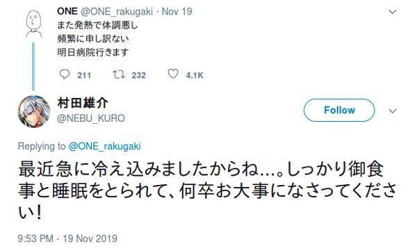 Creador de One-Punch Man está hospitalizado