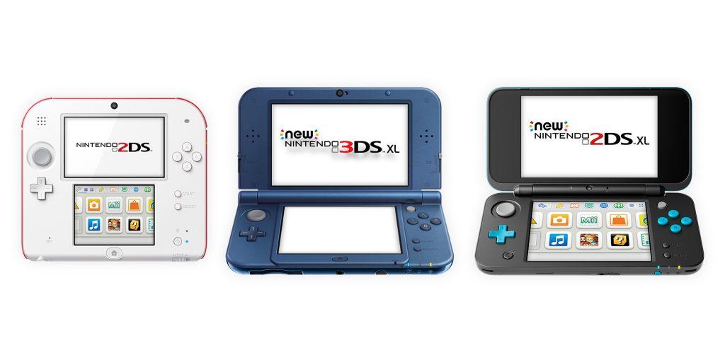 Familia 3DS y 2DS
