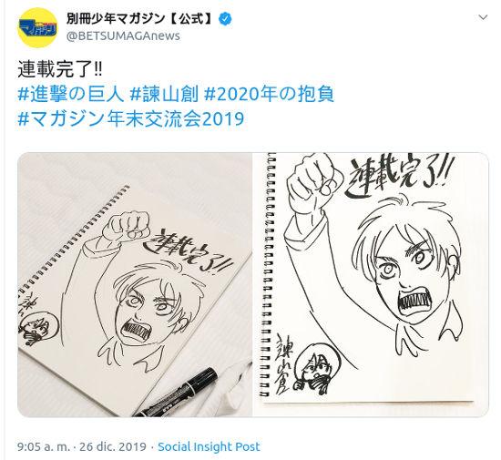 Creador de Shingeki no Kyojin revela cuándo terminaría la serie