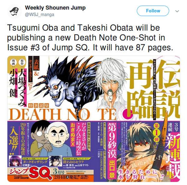 La serie de Death Note será revivida el próximo año