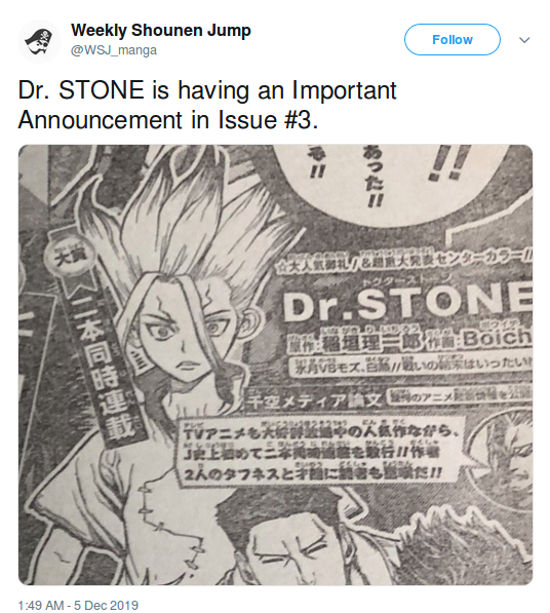 Dr. Stone tendrá un anuncio especial la próxima semana