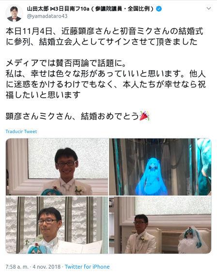 El hombre que se casó con Hatsune Miku podría perderla