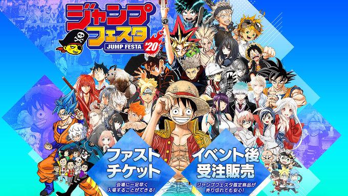Dragon Ball Super: ¿Esperas la continuación del anime? Hay malas noticias