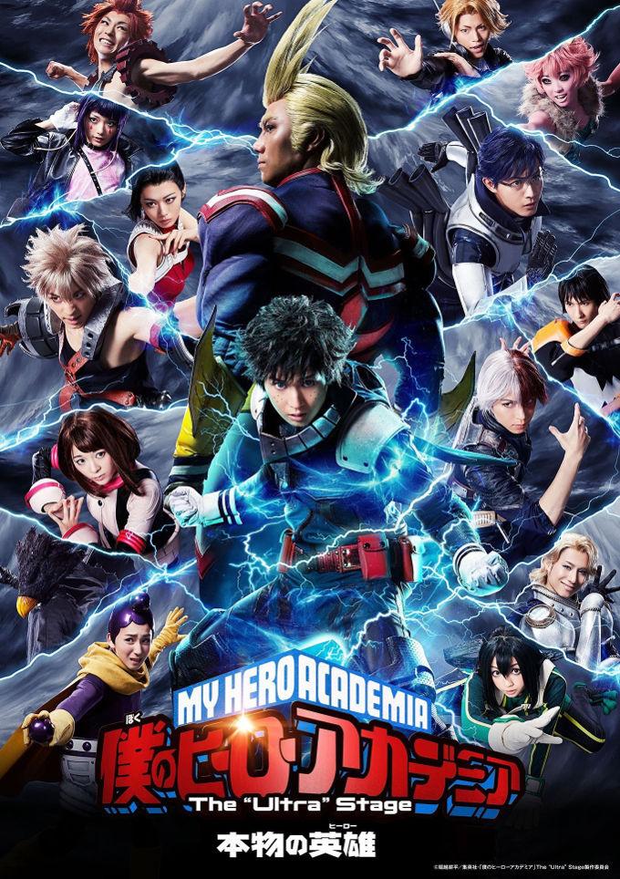 My Hero Academia: Lanzan el primer tráiler del live-action