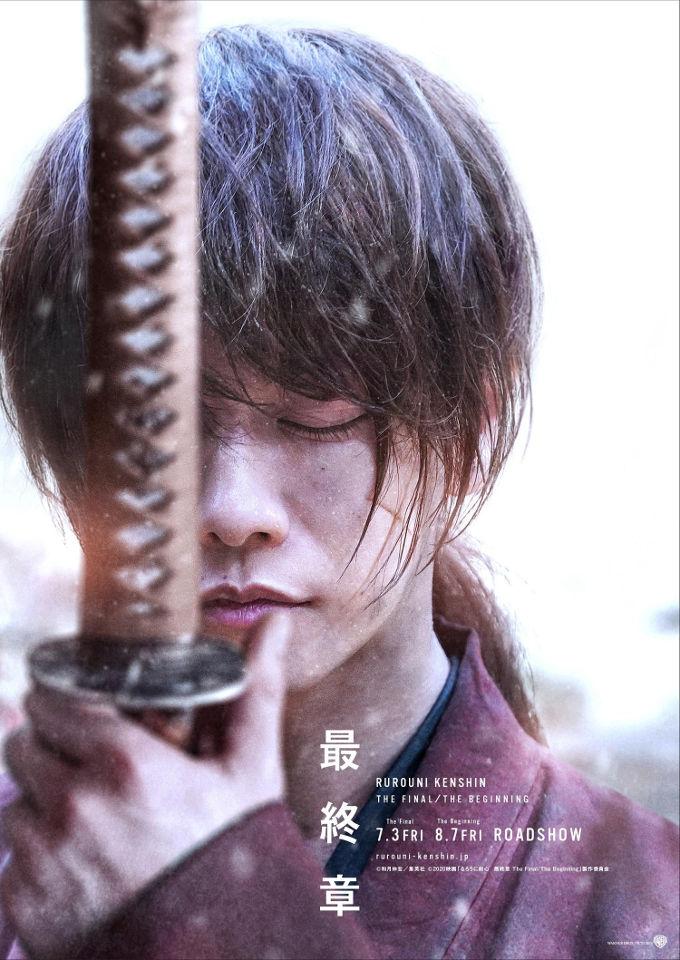Las nuevas películas live-action de Rurouni Kenshin llegará en verano del 2020