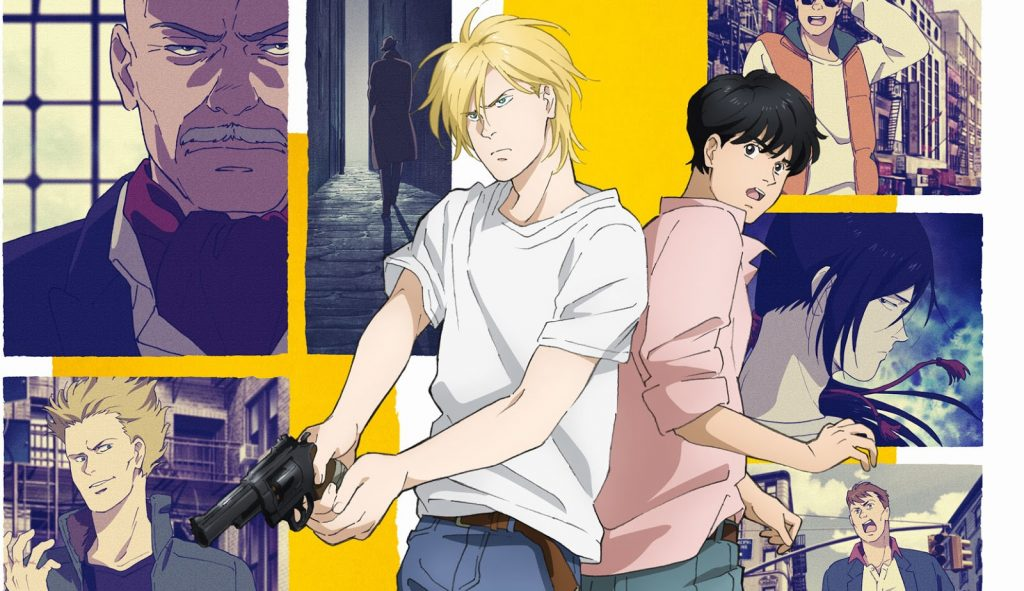 Banana Fish en Amazon Prime