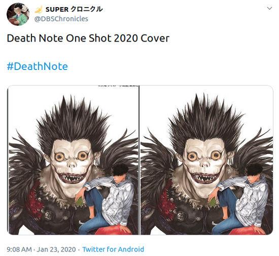 Se revela el protagonista del nuevo manga de Death Note