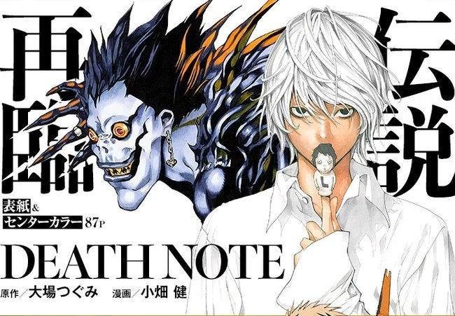 Death Note: Revelan cómo se verá la continuación