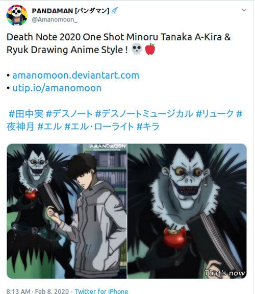 Death Note: Así se vería el anime de la secuela