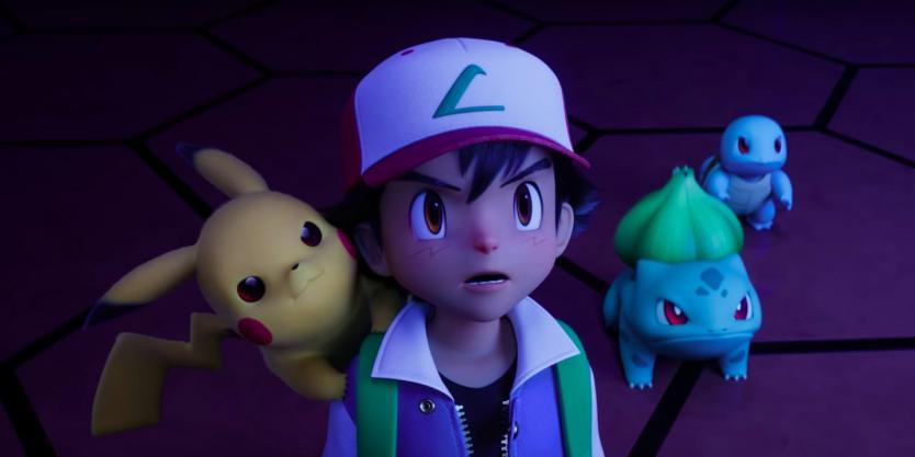 Pokémon captura 4