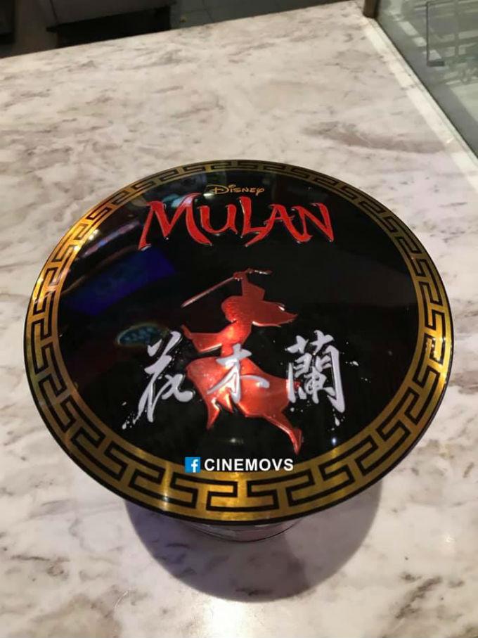 Mulan-Palomera-Tapa