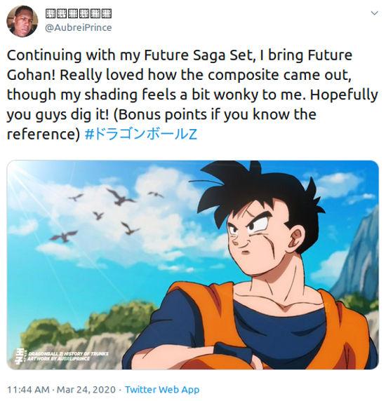 Imaginando a Gohan del Futuro de Dragon Ball con un estilo diferente