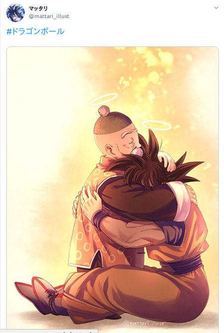 Dragon Ball: Goku y el Abuelo Gohan se reúnen gracias a un fan