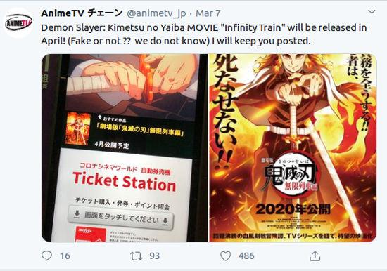 Rumor: La película de Kimetsu no Yaiba tendría ya ventana de salida