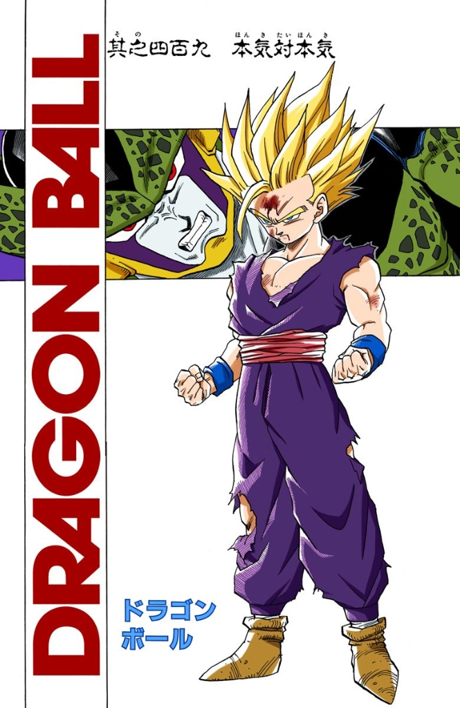 Así se veían las ilustraciones de Son Gohan en el manga de Dragon Ball