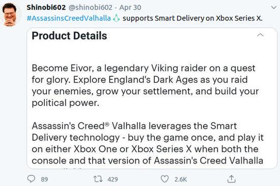 Si compras Assassin's Creed Valhalla para One, obtendrás el de Series X gratis