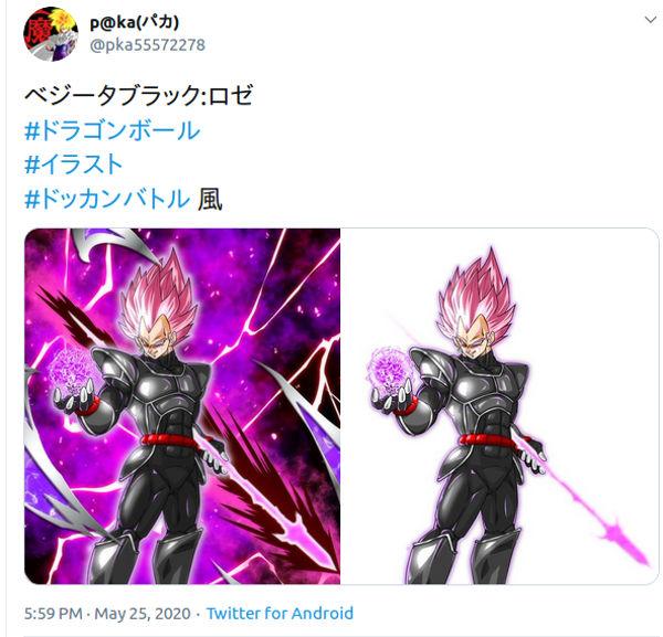 Fan imagina a Super Saiyajin Rosado Vegeta de Drago Ball Super