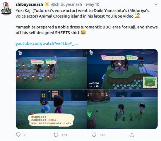 Todoroki y Midoriya de My Hero Academia se reúnen en Animal Crossing
