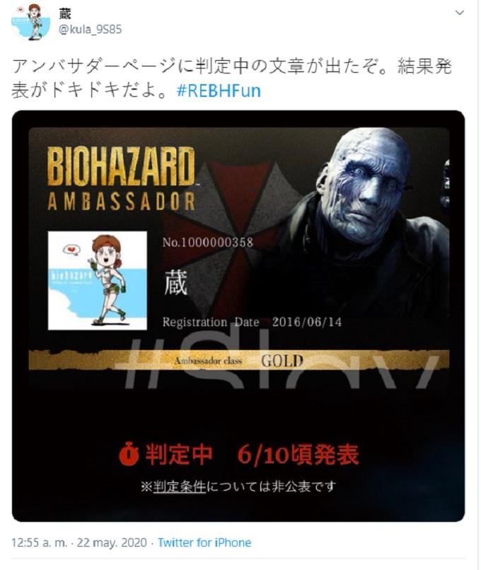Resident-Evil-Invitación