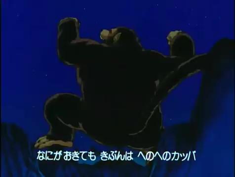 Dragon Ball Z - Opening Cha-La Head Cha-La