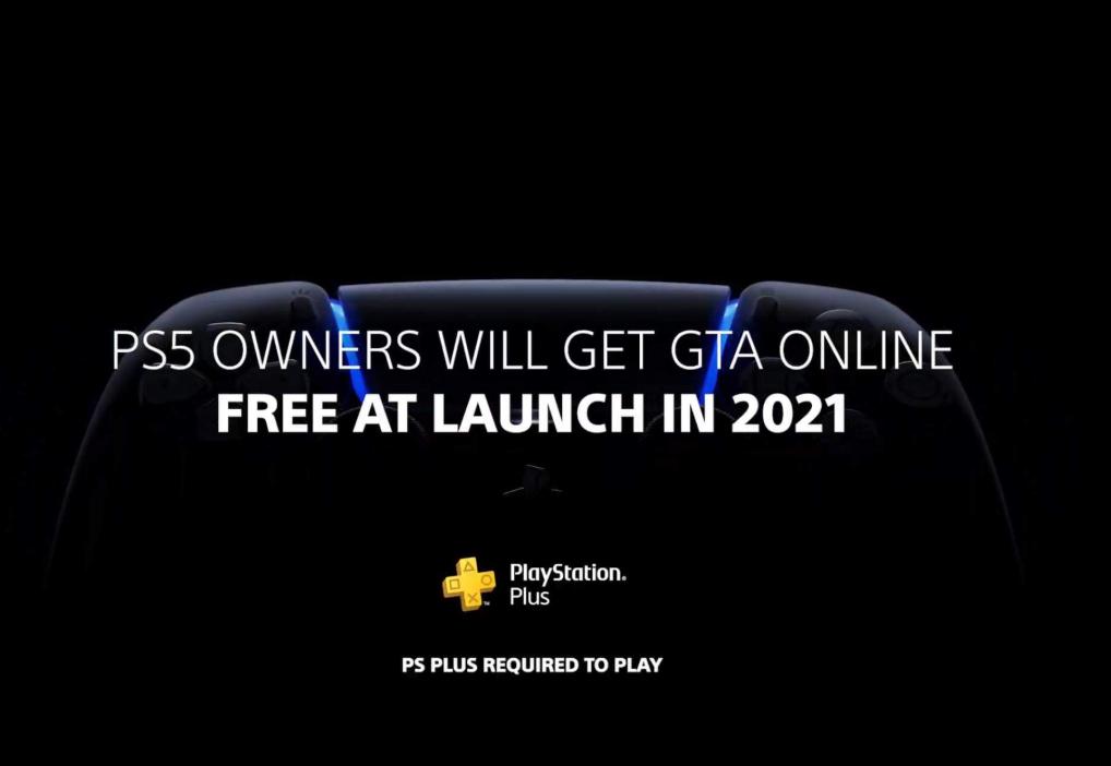 GTA V gratis PlayStation 5