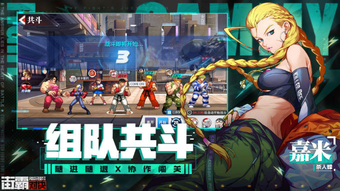 Imagen de Street Fighter Duel para Móviles