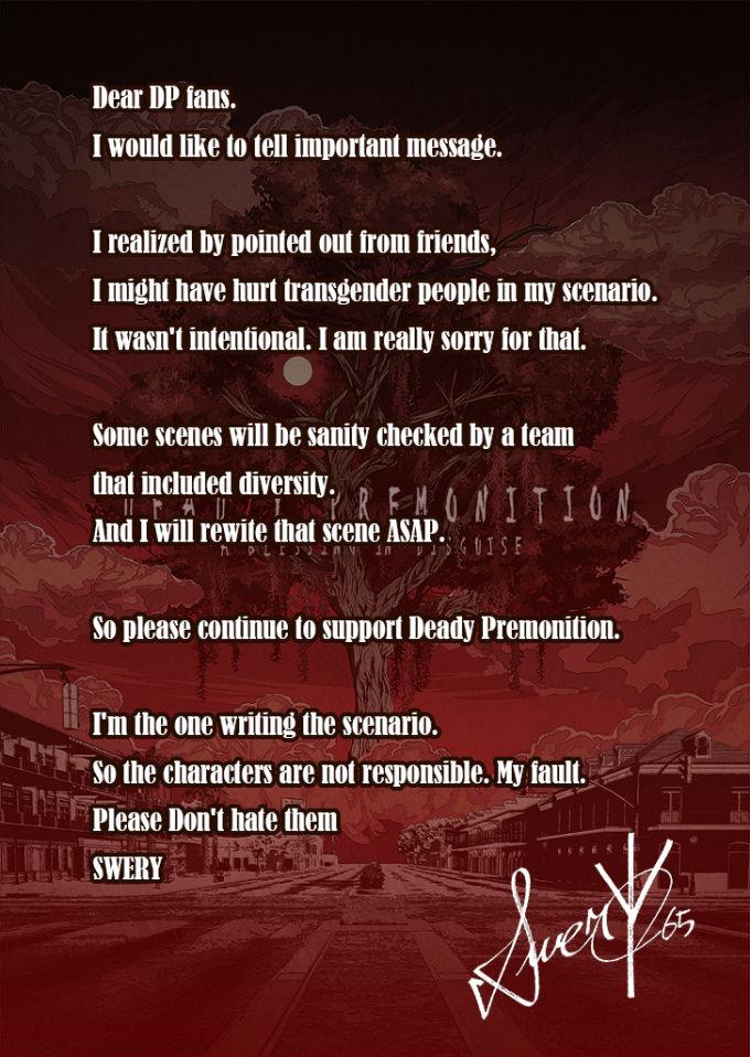Mensaje de Deadly Premonition