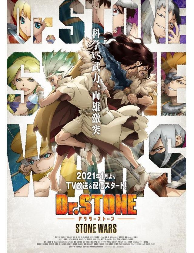 Dr. Stone revela nueva fecha de regreso con un nuevo avance