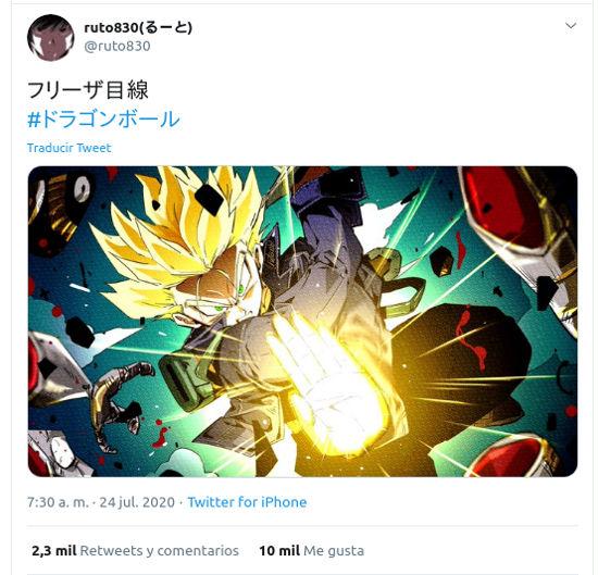 Fan recrea la muerte de Freezer en Dragon Ball Z de otra manera