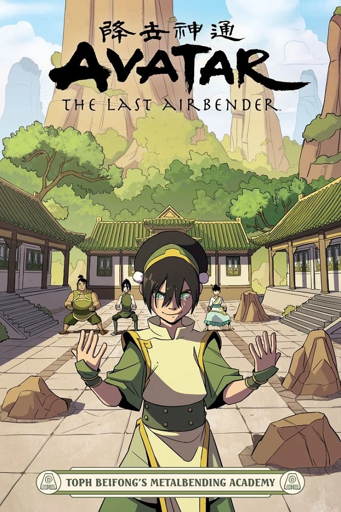 Nueva novela de Avatar centrada en Toph