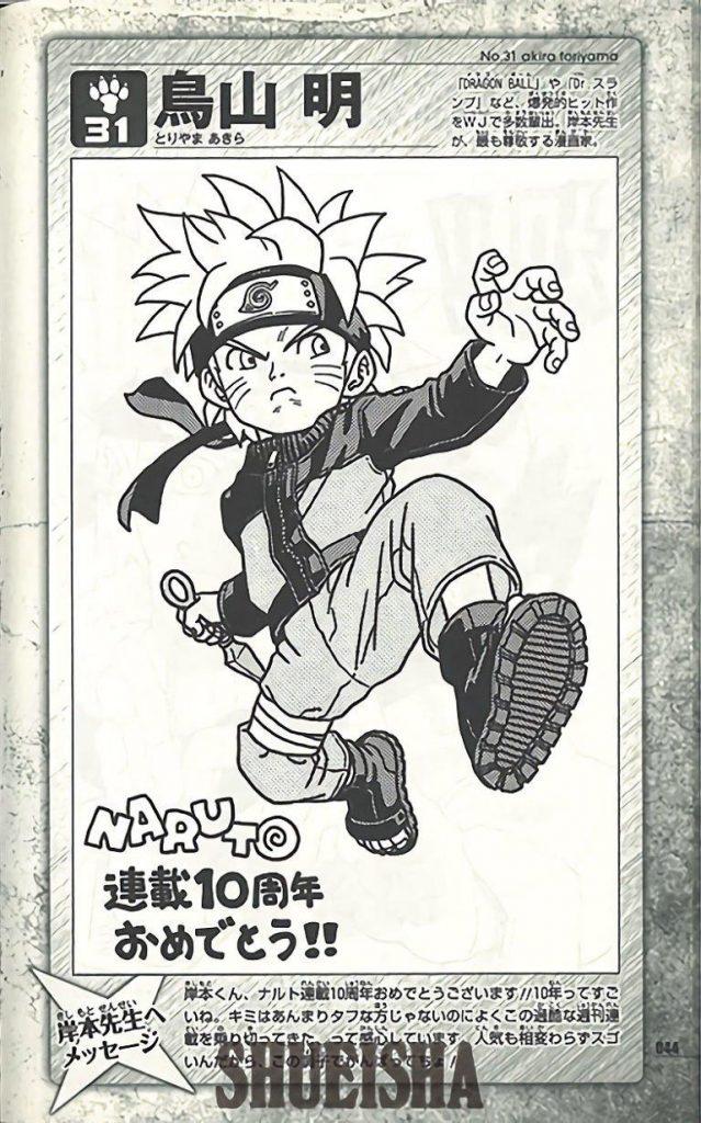 Naruto por Akira Toriyama.