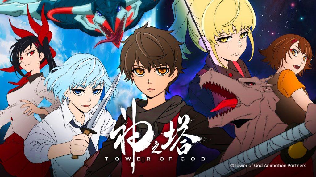 Tower of God fue uno de los animes más vistos este Q2 2020.
