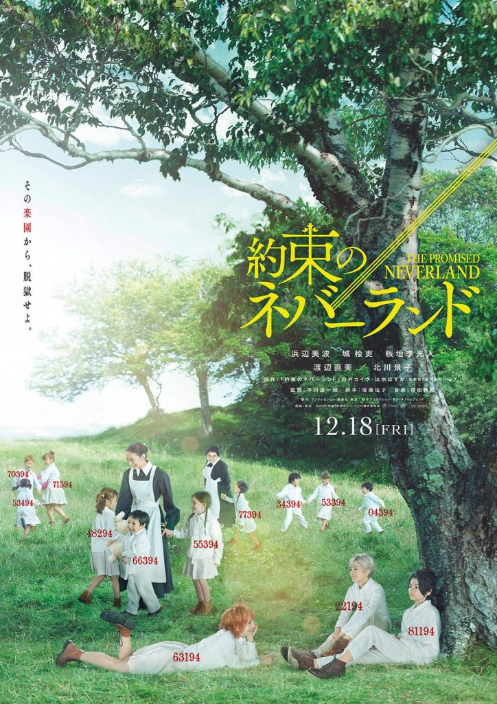 The Promised Neverland Live Action.